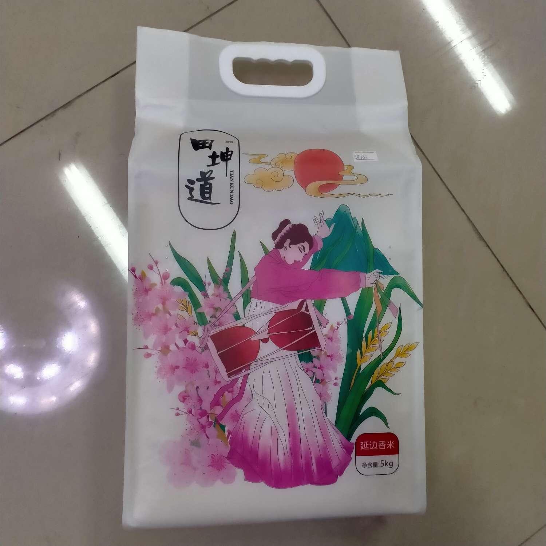 吉林延边田坤道香米5kg真空袋装