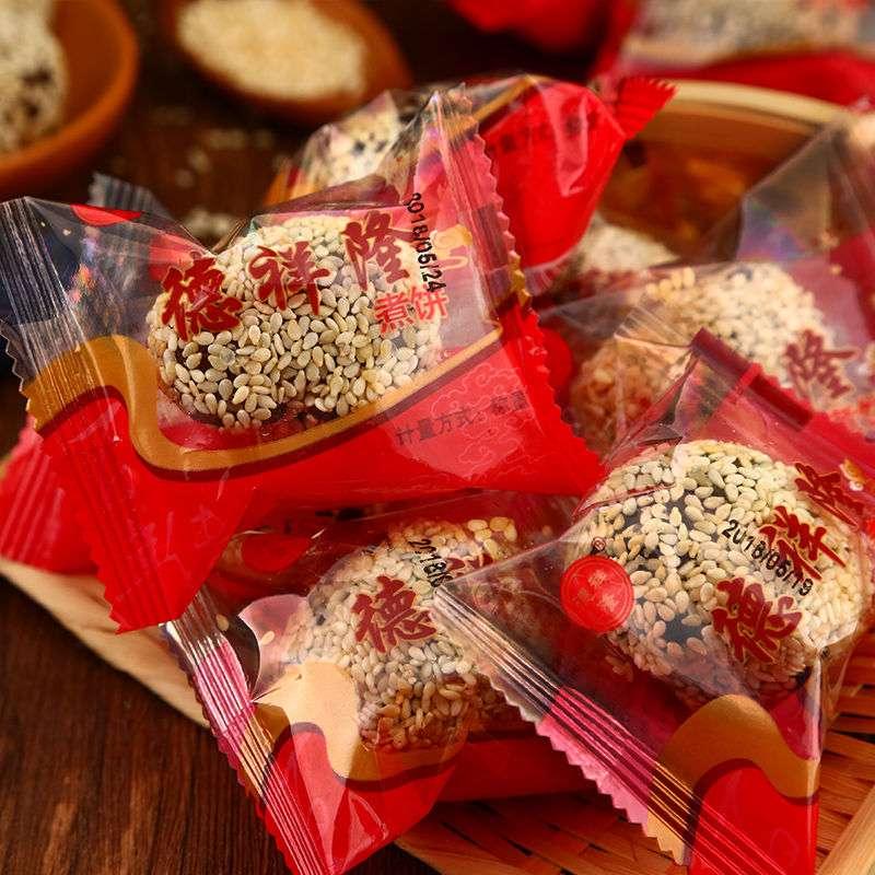 山西著名特色产品闻喜德隆祥煮饼礼盒装4斤