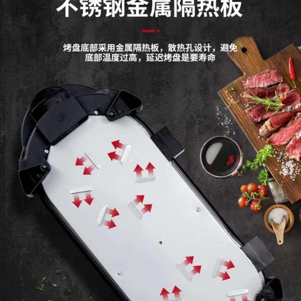 聚会王烧烤火锅烧烤一体锅电烧烤炉家用无烟韩式不粘电烤盘烤肉机