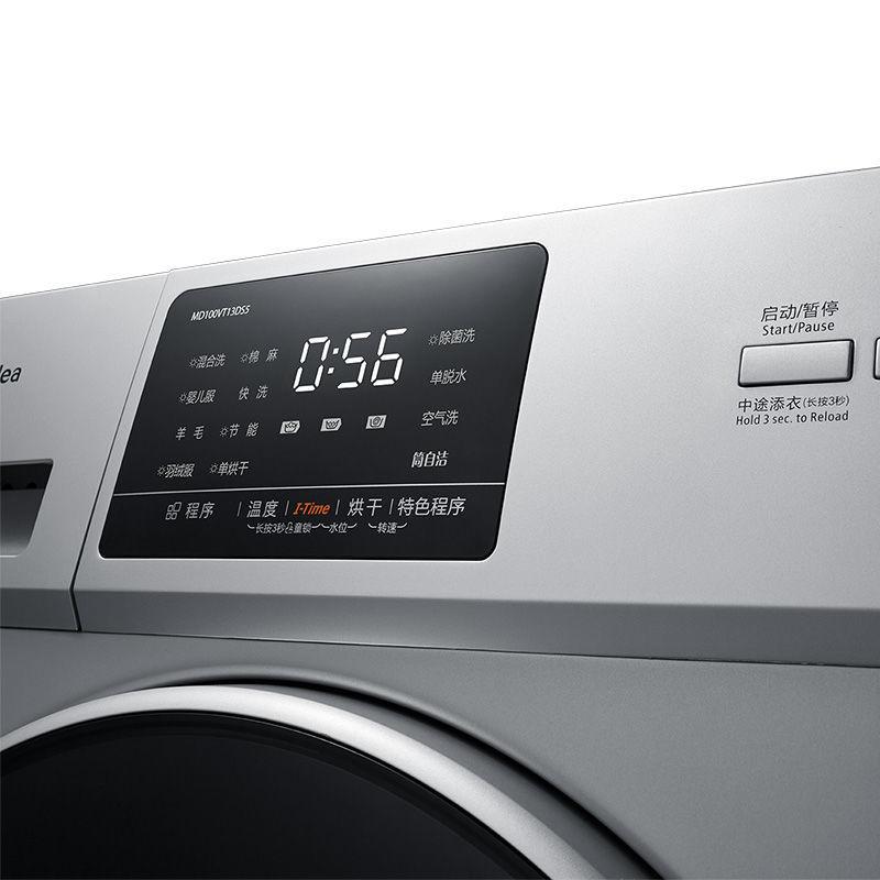 美的家用洗衣机全自动滚筒10公斤洗烘干一体机变频