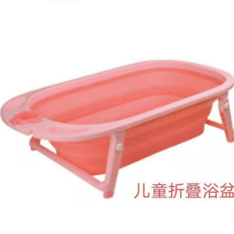 儿童折叠浴盆
