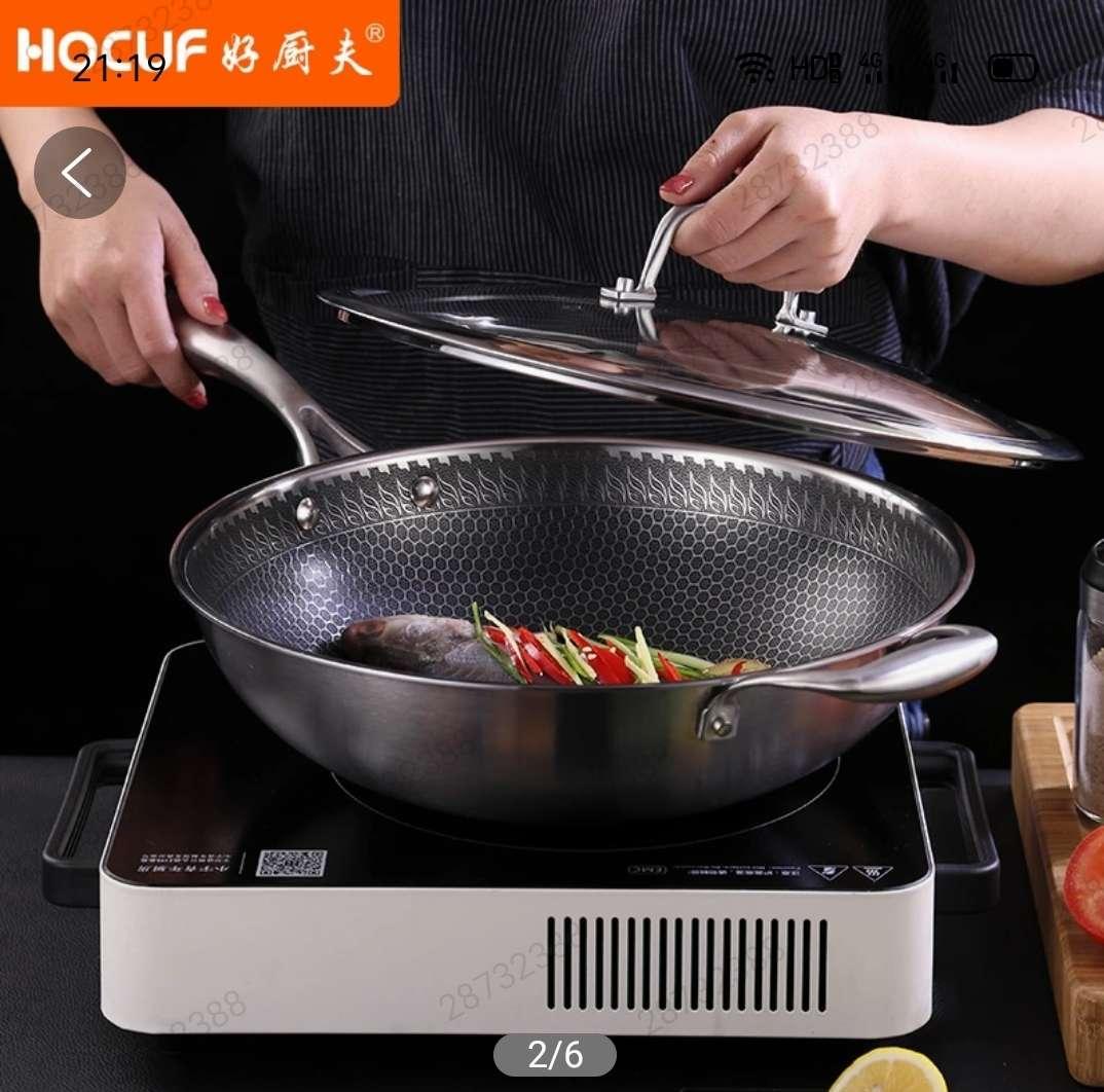 好厨夫(HOCUF)304 健康无油烟炒锅32cm【货号1534】