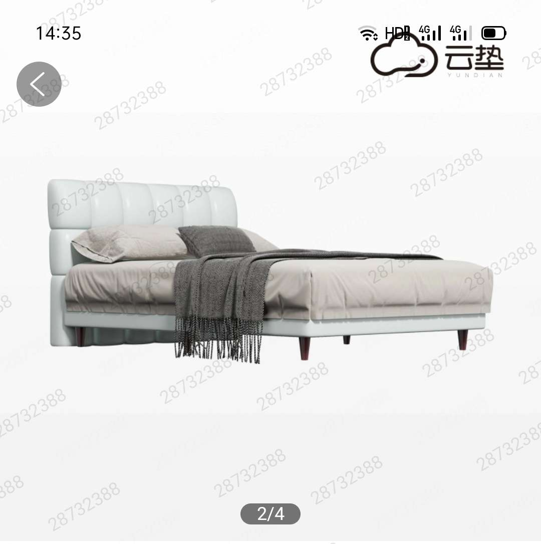喜临门真皮软床 云垫YDR2004(15天内发货) 浅蓝色 180*200cm