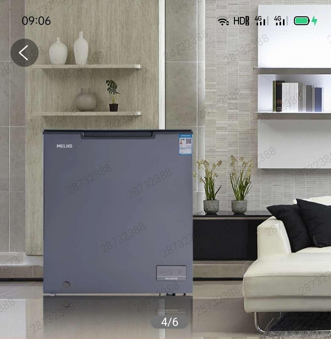 美菱(MELING)BC/BD-106DTEB 一级能效家用商用电控小冷柜 保鲜冷藏柜迷你顶开门100升