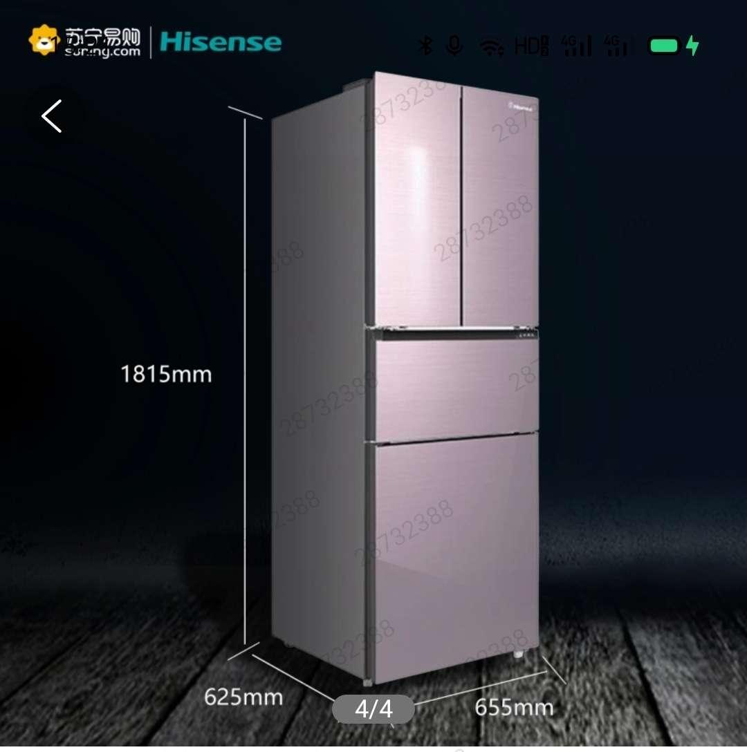 海信冰箱BCD-301WTG梦境 风冷无霜 法式小四门 电脑控温
