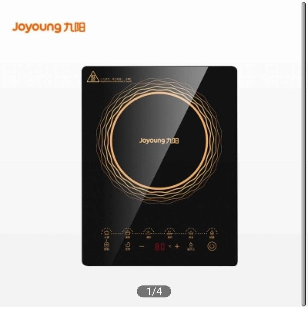 九阳(Joyoung)电磁炉型号C21-SCA833-A4
