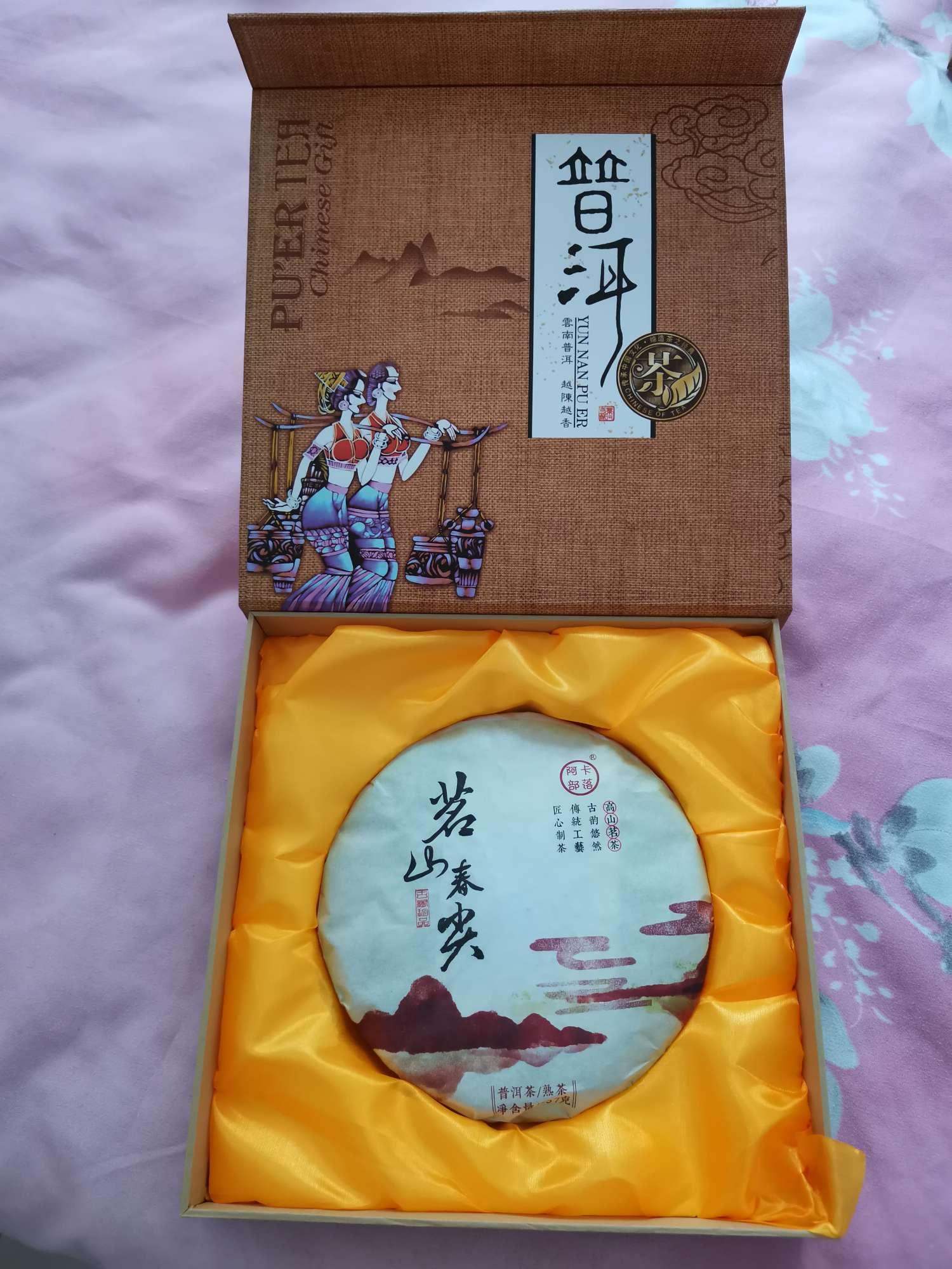 茗山春尖茶