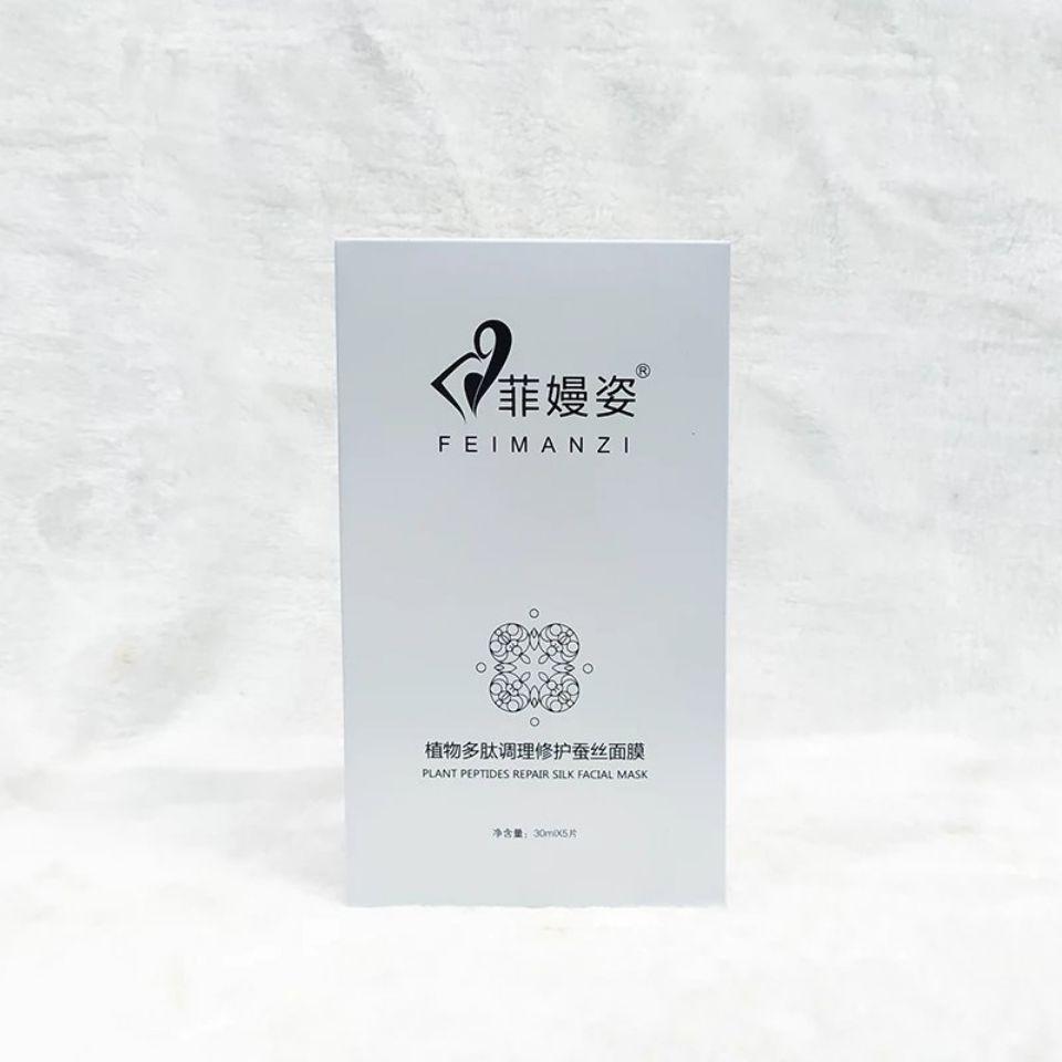 菲嫚姿植物多肽调理修护蚕丝面膜 5片/盒 补水保湿滋润保湿面膜贴