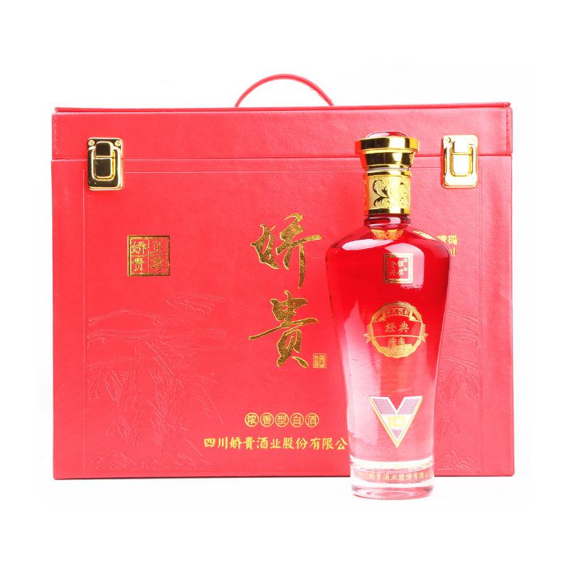 【 娇贵酒】白酒 整箱 52高度酒浓香型 正品6瓶装