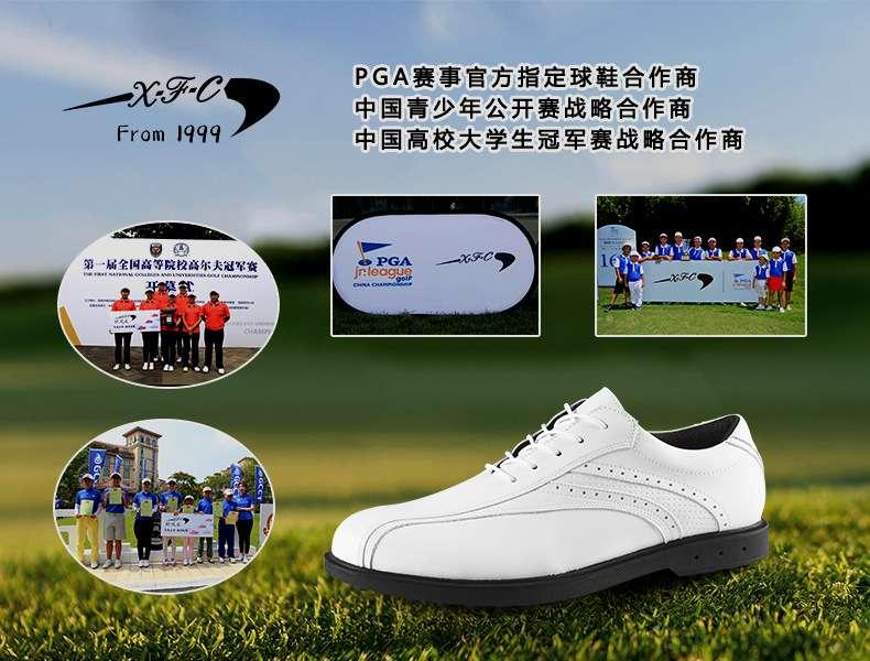 户外运动鞋休闲鞋高尔夫球鞋