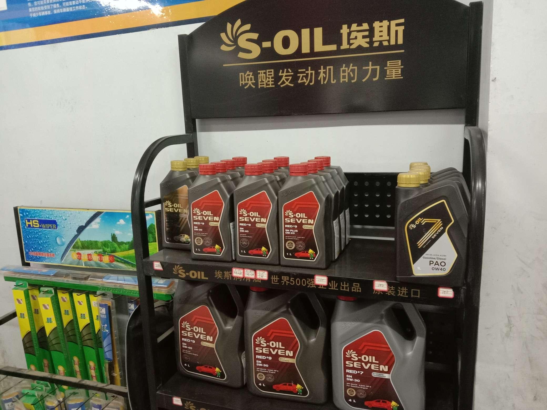 机油5W-30全合成1L