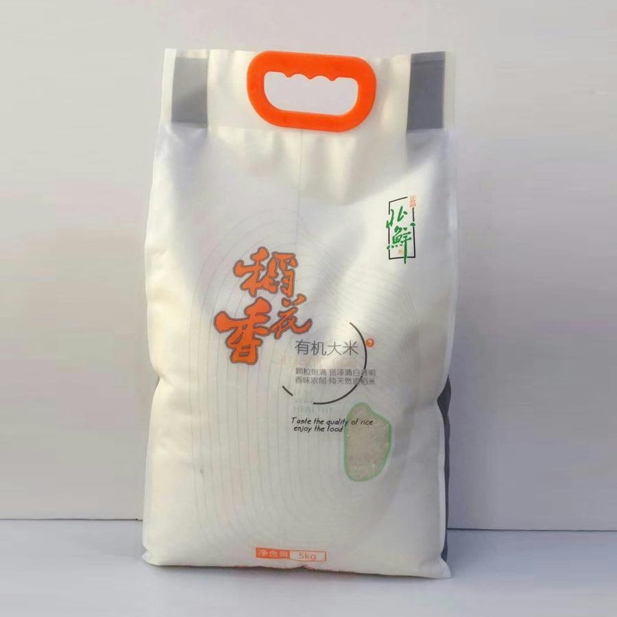 稻花香有机大米