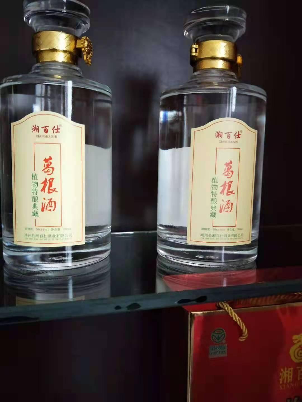 靖州茯苓葛根酒